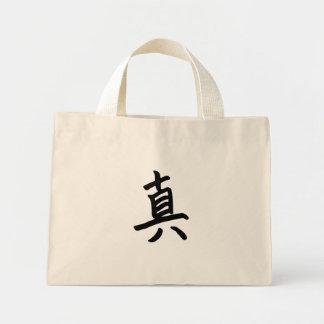 Kanji Character for Truth Monogram Mini Tote Bag