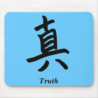 Kanji Character for Truth Monogram Mouse Pads