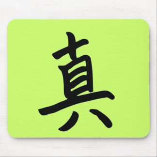 Kanji Character for Truth Monogram Mousepads