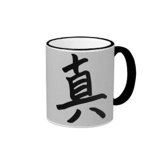 Kanji Character for Truth Monogram Ringer Mug