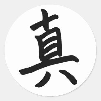 Kanji Character for Truth Monogram Round Sticker