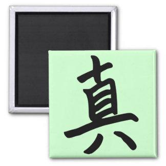 Kanji Character for Truth Monogram Square Magnet