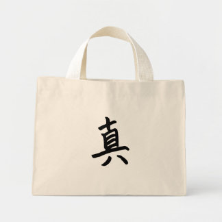 Kanji Character for Truth Monogram Tote Bags