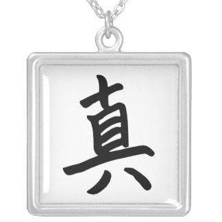 Kanji Character for Truth Square Pendant Necklace