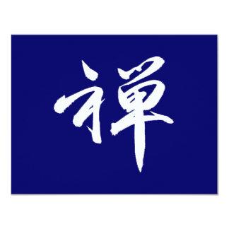 """Kanji Character for """"ZEN"""" 11 Cm X 14 Cm Invitation Card"""