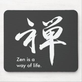 Kanji Character for ZEN Mouse Mat