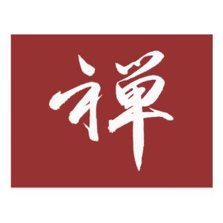 Kanji Character for ZEN Postcard