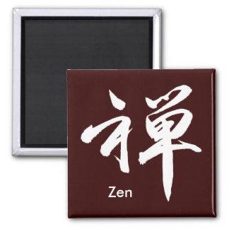 """Kanji Character for """"ZEN"""" Square Magnet"""