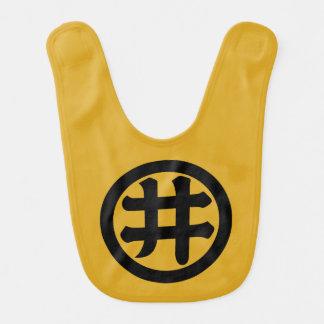 Kanji character i in circle bib
