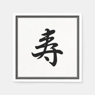 kanji congratulations disposable serviette