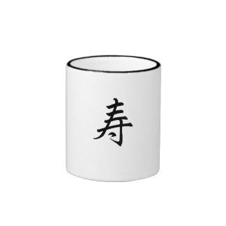 kanji congratulations ringer mug