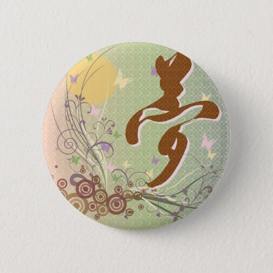 Kanji Design Dream Button