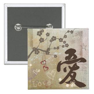 """Kanji Design """"Love"""" Button"""