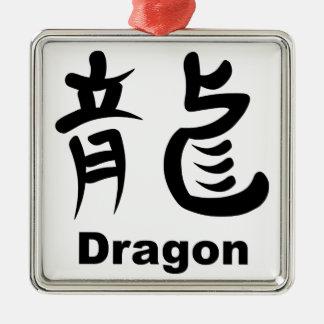 Kanji - Dragon Christmas Ornament
