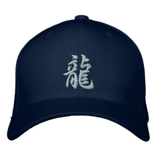 Kanji Dragon Hat Embroidered Baseball Cap