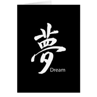 Kanji Dream Symbol Card
