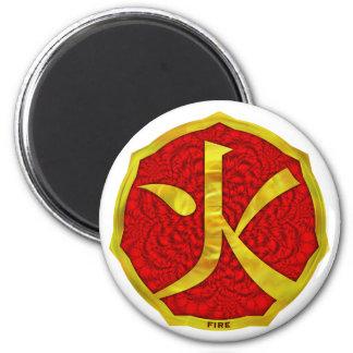 Kanji Fire 6 Cm Round Magnet