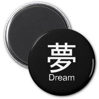 Kanji for dream T-shirt Magnets