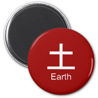 Kanji for earth T-shirt Fridge Magnets