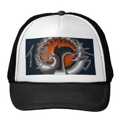 """Kanji for """"Excellence"""" Hat"""