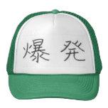 """Kanji for """"Explosion"""" Mesh Hats"""