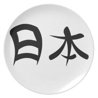 Kanji for Japan Plate