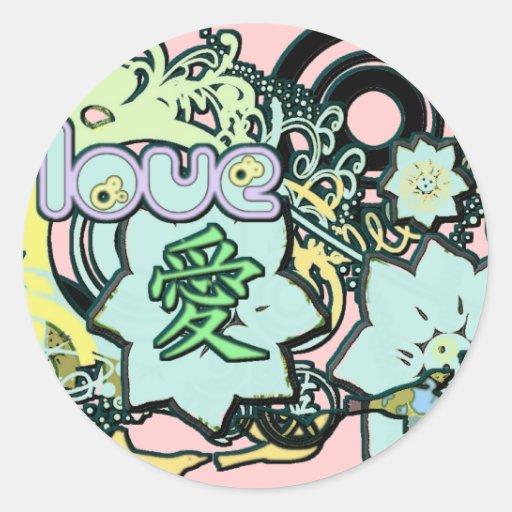 Kanji for Love Sticker