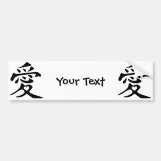 Kanji For Love With Heart Bumper Sticker