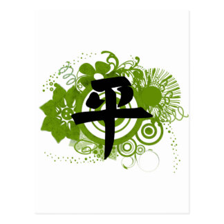 Kanji for Peace Post Cards