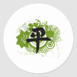 Kanji for Peace Sticker