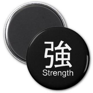 Kanji for strength T-shirt Magnets