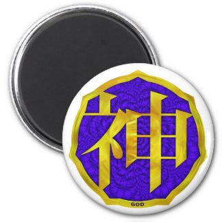 Kanji God 6 Cm Round Magnet