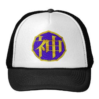 Kanji God Trucker Hats