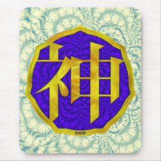 Kanji God Mouse Pad