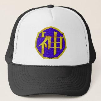 Kanji God Trucker Hat