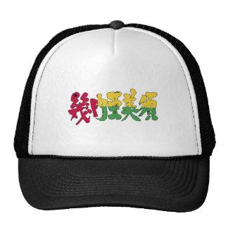 [Kanji] Guinea-Bissau Cap