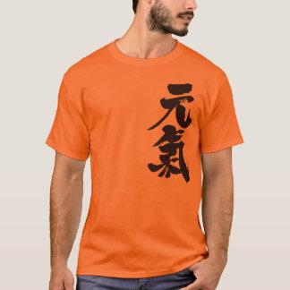 [Kanji] healthy cheerful T-Shirt