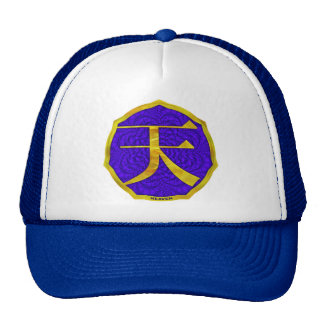 Kanji Heaven Hat