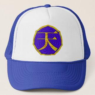 Kanji Heaven Trucker Hat