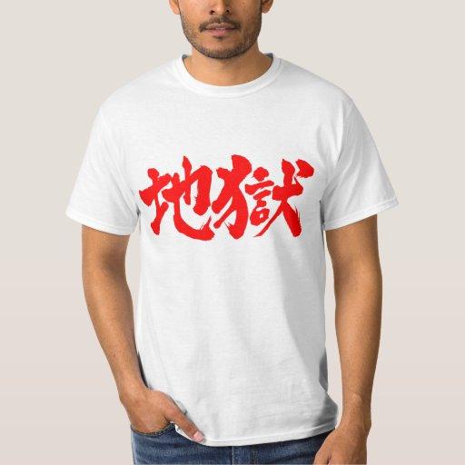 [Kanji] Hell Tshirts