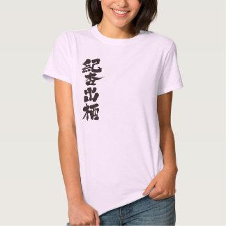 [Kanji] Hello! Candace Shirt