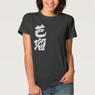 [Kanji]Hello!  Val. Tshirt