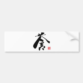 kanji honor bumper sticker