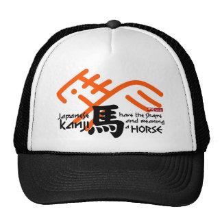Kanji Horse galloping cap horse