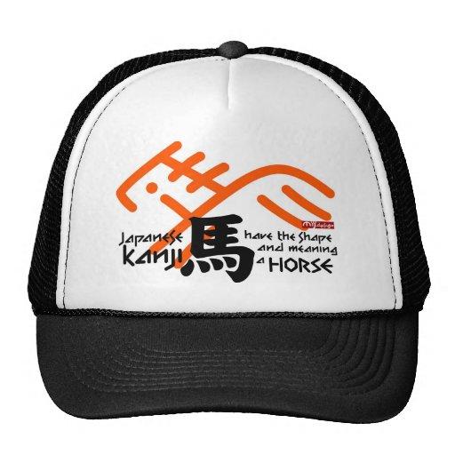 Kanji Horse galloping cap horse Mesh Hat