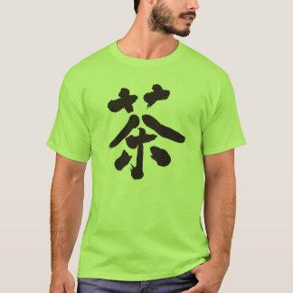 [Kanji] japanese tea T-Shirt