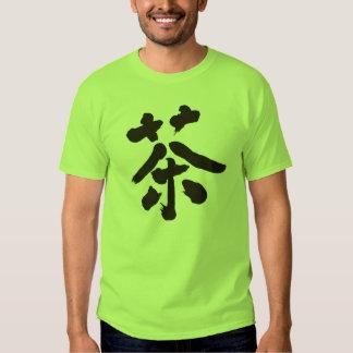 [Kanji] japanese tea T Shirts