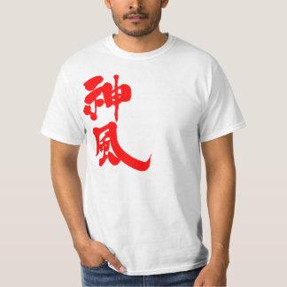 [Kanji] Kamikaze T-Shirt