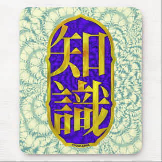 Kanji Knowledge Mouse Pad