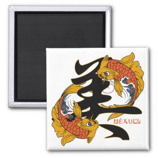 Kanji Koi Fish Beauty Fridge Magnets